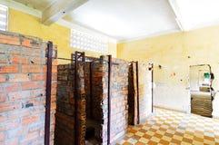 Tuol Sleng (S21) fängelse, Phnom Penh Arkivbild
