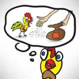 Tuppdrömmar av matning text för korthälsningsavstånd stock illustrationer
