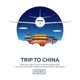 Tur till Kina, Peking Turism Resande illustration Modern plan design Resa med flygplanet, semestra, äventyra, snubbla vektor illustrationer