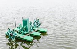 Turbina del agua para el tratamiento de aguas residuales Imagen de archivo libre de regalías
