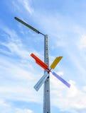 Turbina e lâmpada Fotos de Stock