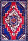 turc de configuration de tapis Image stock