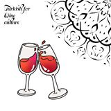Turco para la cultura del vino libre illustration