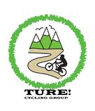 Ture! Radfahrengruppe stockfotografie