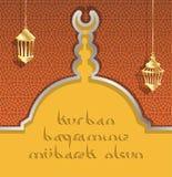 Turecczyzny Eid al adha kartka z pozdrowieniami z meczetową kopułą i lampionami obraz royalty free