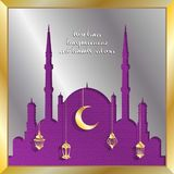Turecczyzny Eid al adha Mubarak powitanie z srebnym meczetem i złotem fotografia royalty free