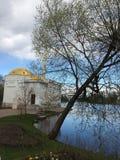 Turecki skąpanie w Pushkin parku obrazy royalty free