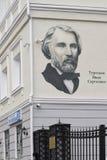 Turgenev Ivan Sergeevich Het beeld op de muur Stock Foto