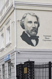 Turgenev Ivan Sergeevich. The picture on the wall. Stock Photo