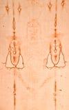 Turin, Italy - Sacred Shroud Royalty Free Stock Image