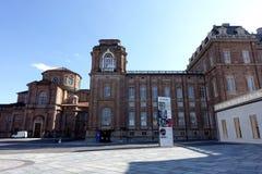 Turin o palácio real de Venaria Reale Fotografia de Stock