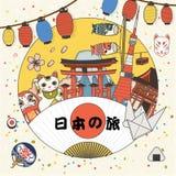 Turismo colorido de Japão Fotos de Stock Royalty Free
