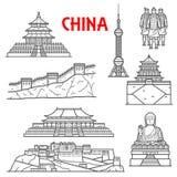 Turist- dragningar av den Kina symbolen, tunn linje stil royaltyfri illustrationer