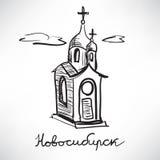 Turist- dragningar av staden av Novosibirsk Ryssland kapell Royaltyfri Fotografi