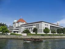 Singapore lag uppvaktar regerings- byggnader Arkivfoto