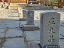 Turista coreano del turismo Foto de archivo libre de regalías