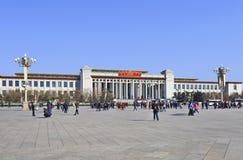 Turistas chineses na Praça de Tiananmen, Pequim, China Foto de Stock