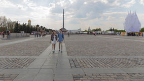 Turistas em Victory Park, Moscou Fotos de Stock
