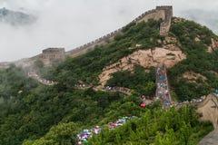 Turistas no Grande Muralha no Pequim, China Imagem de Stock