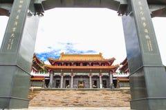 Turisten besökte det härligt av solmåne för den Wen Wu Temple för sjön måne den närliggande solen sjön i den Yuchi församlingen,  royaltyfria foton