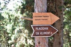 Turisten undertecknar in Ohrid, Makedonien Arkivbilder