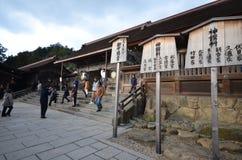 Turister besöker Izumo-taisha på December 06, 2014 i Kyoto Royaltyfria Bilder