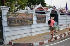 Turister besöker smällen PA-i slott i Ayutthaya, Thailand Arkivbild