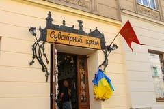 Turister i ingången till souvenir shoppar Fotografering för Bildbyråer