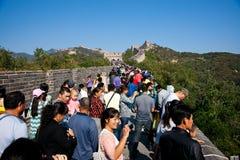 Turister på den stora väggen Arkivfoton