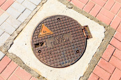 Turk Telecom Manhole Cover. A Turk Telecom manhole cover is pictured in Turkler, Turkey.  Turk Telecom was previously the state owned telecommunications company Stock Photos