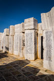 Turkey Earthquake Monument Stock Photography