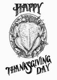 Turkey hand drawn vector illustration. Happy Thanksgiving day card. Turkey hand drawn vector illustration. Happy Thanksgiving day text and drawing of baked Stock Images