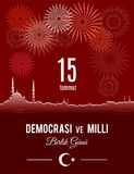 Turkey holiday Demokrasi ve Milli Birlik Gunu Stock Images