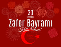Turkey holiday Zafer Bayrami 30 Agustos. Translation from Turkish: The Victory Day of 30 August. Vector banner or placard with fireworks on wine red background Stock Photo