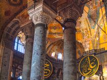Turkey, Istanbul, Hagia Sophia, Calligraphic Panes, frescoed ceiling. Turkey, Hagia Sophia, Istanbul once church, then mosque now a museum, one of the most royalty free stock photo