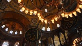 Interior design the interior of the old mosque of Hagia Sophia. Turkey, Istanbul - 5 June 2019: interior design the interior of the old mosque of Hagia Sophia on stock video footage