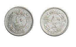 Turkey Ottoman Empire Constantinople Mint Coin. Turkey Ottoman Empire Constantinople Mint Nickel Coin Hijri Year 1327 and 1913 AD 10 Para Denomination stock photos