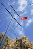 Turkey's flag Royalty Free Stock Images