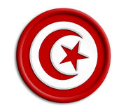 Turkey shield for olympics. On white background Stock Images