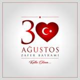 Turkiet för 30 agustos nationell dag vektor illustrationer