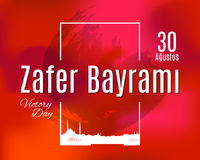 Turkiet ferie Zafer Bayrami 30 Agustos vektor illustrationer
