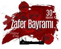 Turkiet ferie Zafer Bayrami 30 Agustos Fotografering för Bildbyråer