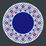 Turkiet Iznik färgglad blom- prydnad vektor illustrationer