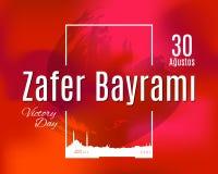 Turkije vakantie Zafer Bayrami 30 Agustos vector illustratie