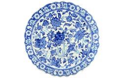 turkish плитки плиты Стоковые Изображения RF