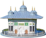 turkish фонтана Стоковые Фотографии RF