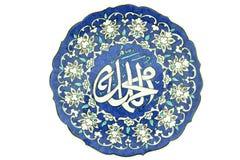 turkish плитки тарелки Стоковое Фото