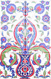 Turkish artistic wall tile at the Fatih Mosque Stock Photo