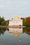 The Turkish Bath. In the middle of the lake in The Catherine Park. Pushkin. St. Petersburg Royalty Free Stock Photos