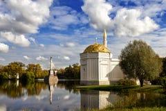 Turkish bath and Chesme Column in Catherine Park. At Tsarskoye Selo (Pushkin), St. Petersburg, Russia Stock Photos